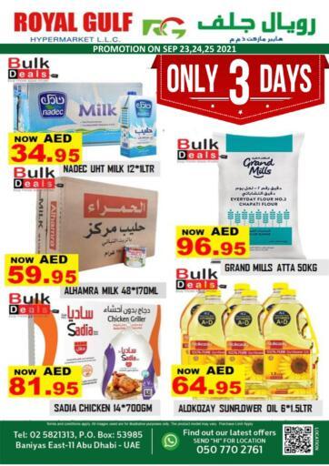 UAE - Abu Dhabi ROYAL GULF HYPERMARKET LLC offers in D4D Online. Bulk Deals @ Baniyas. . Till 25th September