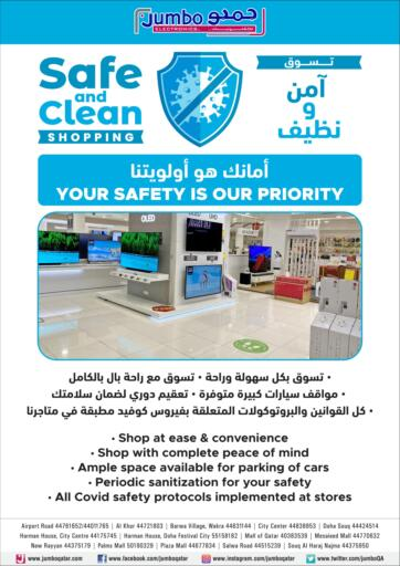 Qatar - Al Daayen Jumbo Electronics offers in D4D Online. Safe and Clean Shopping. Safe and Clean Shopping Are Available At Jumbo Electronics. Offers Are Valid Till   28th February. Hurry Up! Enjoy Shopping!!!!. Till 28th February
