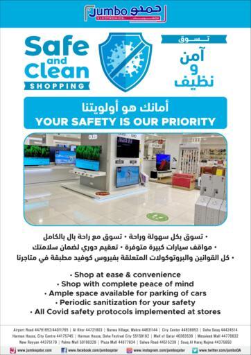 Qatar - Doha Jumbo Electronics offers in D4D Online. Safe and Clean Shopping. Safe and Clean Shopping Are Available At Jumbo Electronics. Offers Are Valid Till   28th February. Hurry Up! Enjoy Shopping!!!!. Till 28th February