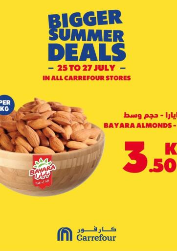 Kuwait Carrefour offers in D4D Online. Bigger Summer Deals. . Till 27th July