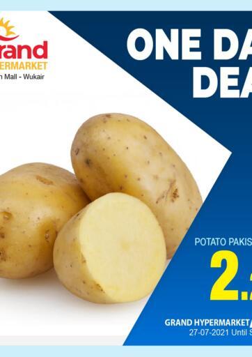 Qatar - Al-Shahaniya Grand Hypermarket offers in D4D Online. One Day Deal @ Wukair. . Only On 27th July