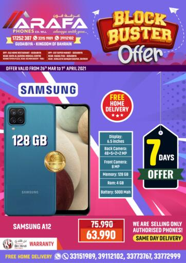 Bahrain Arafa Phones offers in D4D Online. Block Buster Offer. Block Buster Offer at Arafa Phones!! Buy Your Favorite Mobile Phones and Accessories at Unbelievable Rates. This offer is valid Till 1st April. Hurry Now!!. Till 1st April