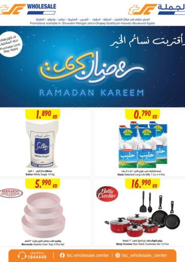 Kuwait Sultan Center offers in D4D Online. Weekly Offer. . Until Stock Lasts