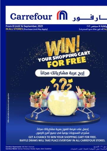 Kuwait Carrefour offers in D4D Online. Win! Your Shopping Cart For Free. Win! Your Shopping Cart For Free at Carrefour Hypermarkets. Exciting Offers Waiting For You Visit Their Nearest Store And Get Everything At Exciting Prices.  Validity Till 14th September 2021.  Enjoy Shopping!!!. Till 14th September