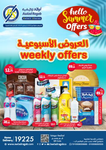 Egypt - Cairo Awlad Ragab offers in D4D Online. Weekly Offers. . Till 9th July