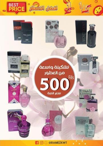 Kuwait Ramez offers in D4D Online. 500 Fils. . Until stock Last
