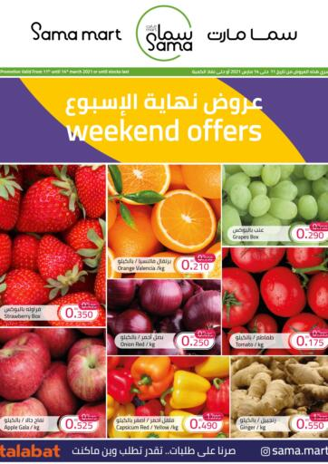Bahrain Sama mart offers in D4D Online. Weekend Offers. . Till 14th March