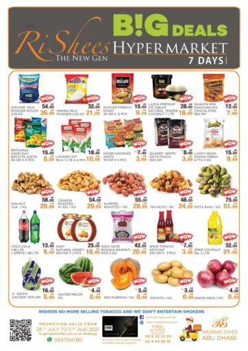 UAE - Abu Dhabi Rishees Hypermarket offers in D4D Online. 7 Days Big Deals. . Till 3rd August
