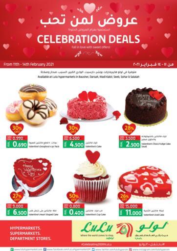 Oman - Salalah Lulu Hypermarket  offers in D4D Online. Celebration Deals. . Till 14th February