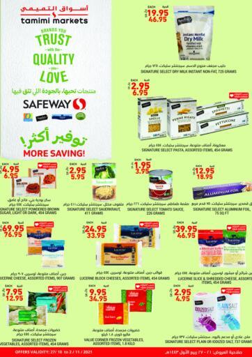KSA, Saudi Arabia, Saudi - Dammam Tamimi Market offers in D4D Online. Safeway Special Offer. . Till 2nd November