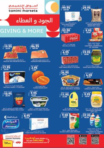 KSA, Saudi Arabia, Saudi - Jubail Tamimi Market offers in D4D Online. Giving & More. Now you can get your products from your favorite brands during the 'Giving And More' at Tamimi Market Stores. This offer is only valid Till 27th April 2021.. Till 27th April