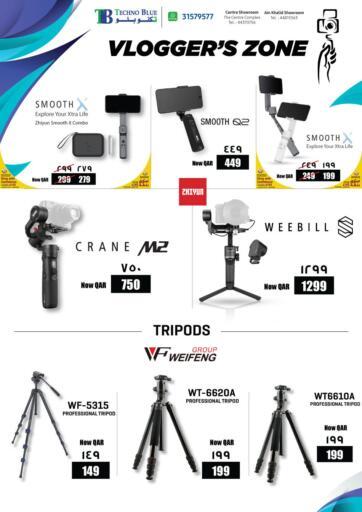 Qatar - Al-Shahaniya Techno Blue offers in D4D Online. Vlogger Zone. . Till 30th July