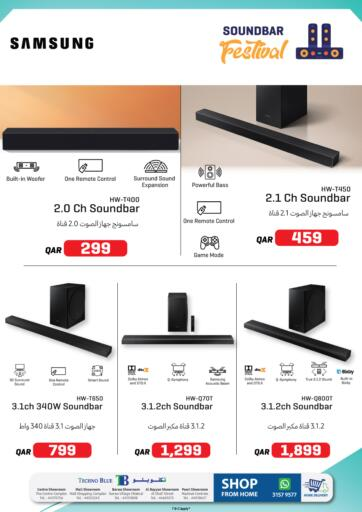 Qatar - Al-Shahaniya Techno Blue offers in D4D Online. Soundbar Festival. . Till 10th March
