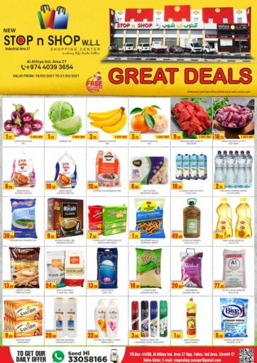Qatar - Al Wakra New Stop n Shop @Al Athiya offers in D4D Online. Great Deals. . Till 21st March