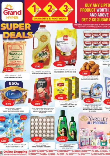 Kuwait Grand Hyper offers in D4D Online. Super Deals. Exciting Offers Waiting For You At Grand Hyper. Visit Their Nearest Store And Get Everything At Exciting Prices. Valid Till 8th June 2021.  Enjoy Shopping!!!. Till 8th June