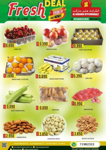 Oman - Sohar Al Karama Hypermarkets  offers in D4D Online. Fresh Deals. . Till 26th June