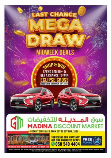 UAE - Dubai Azhar Al Madina Hypermarket offers in D4D Online. Midweek Deals. Exciting Offers Waiting For You At Azhar Al Madina Hypermarket.Shop Now Your Favorite Products Before 24th March 2021.  Enjoy Shopping!!!. Till 23rd March