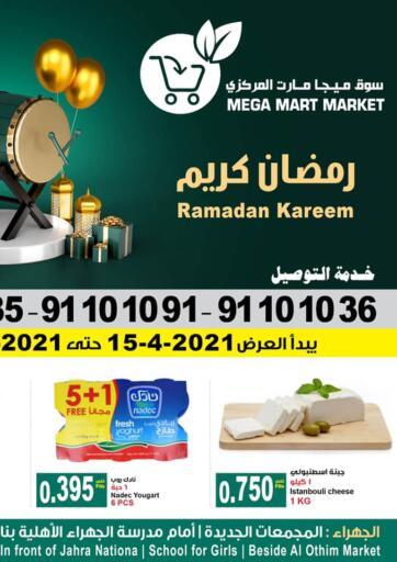 Kuwait Mega Mart - Jahra offers in D4D Online. Ramadan Offers. . Till 20th April