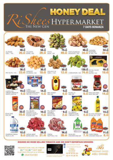 UAE - Abu Dhabi Rishees Hypermarket offers in D4D Online. Honey Deal. . Till 26th October