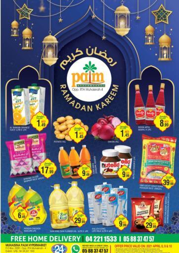 UAE - Dubai Palm Hypermarket Muhaisina LLC offers in D4D Online. Ramadan Mubarak!. Ramadan Mubarak! Offer Now Happening At Palm Hypermarket Muhaisina. Get Them At Exciting Offer Before 10th April 2021.  Enjoy Shopping!!!. Till 10th April