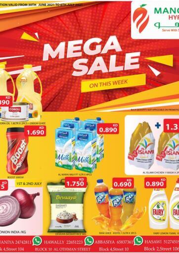 Kuwait Mango Hypermarket  offers in D4D Online. Mega Sale. . Till 6th July