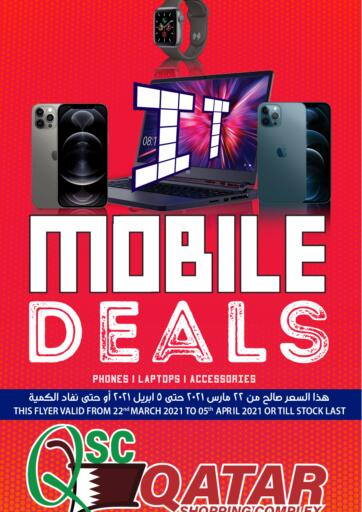 Qatar - Doha Al Baladi Group offers in D4D Online. Mobile Deals.  Mobile Deals Offers Are Available At Al Baladi Group. Offers Are Valid Till  5th April. Hurry Up!!. Till 5th April