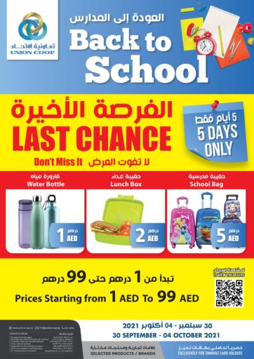 UAE - Sharjah / Ajman Union Coop offers in D4D Online. Back to School. Back to School! Offer Going On For Food, Non-Food, Fresh Fruits & Vegetables, Groceries, Home Needs, Gadgets Etc. Don't Miss This Chance. Get Your Favorites At Best Price! Hurry Up.  This offer is valid Till 04th October 2021. Get Ready For The Shopping!!! Happy Shopping!. Till 4th October