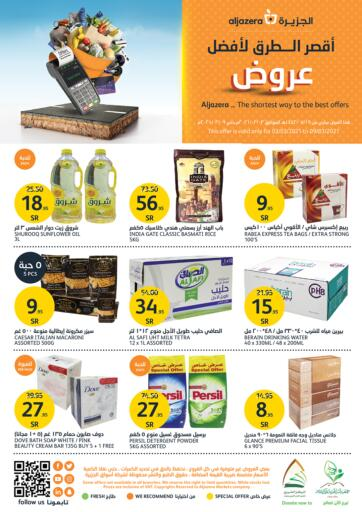 KSA, Saudi Arabia, Saudi - Riyadh AlJazera Shopping Center offers in D4D Online. The best way to the best deals. Now you can get your daily products from your favorite brands during the 'Weekly Offers' at AlJazera Shopping Center Stores. This offer is only valid Till 9th March 2021.. Till 9th March