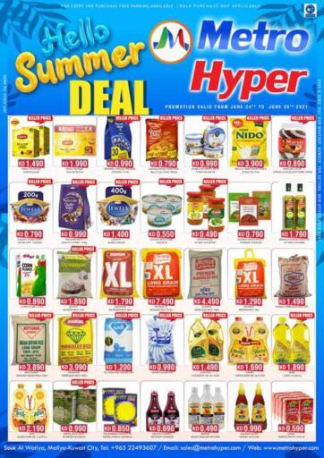 Kuwait Metro Hyper offers in D4D Online. Summer Deal. . Till 30th June