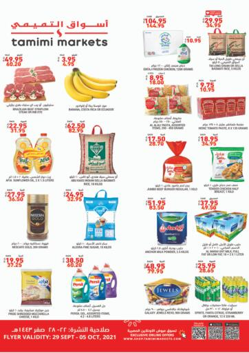 KSA, Saudi Arabia, Saudi - Dammam Tamimi Market offers in D4D Online. Weekly Offers. Now you can get your products for exciting prices from your favorite brands during the 'Weekly Offers ' at Tamimi Market. Offer Valid Till 5th October. Happy Shopping.. Till 5th October