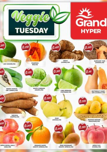 Kuwait Grand Hyper offers in D4D Online. Veggie Tuesday. . Only On 29th June