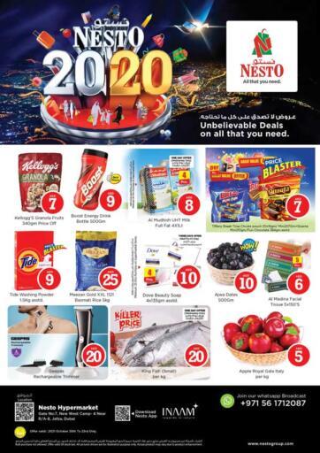 UAE - Dubai Nesto Hypermarket offers in D4D Online. Jafza,Dubai. . Till 23rd October