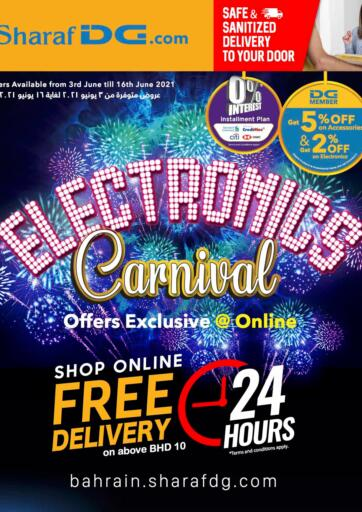 Bahrain Sharaf DG offers in D4D Online. Electronics Carnival @ Sharaf DG.com. Electronics Carnival  @ Sharaf DG.com  Buy Home Appliances, Mobiles, Tablets, Laptops and much more At Amazing Prices Only at Sharaf DG! Offer Valid Till 16th June. Enjoy Shopping!!!. Till 16th June