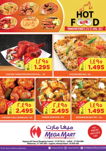 Bahrain MegaMart & Macro Mart  offers in D4D Online. Hot Food Fest. Mega and Macro Mart offers Hot Food Fest . Hurry up and grab this offer.This offer is valid until Till 10th April!! Enjoy shopping!!. Till 10th April