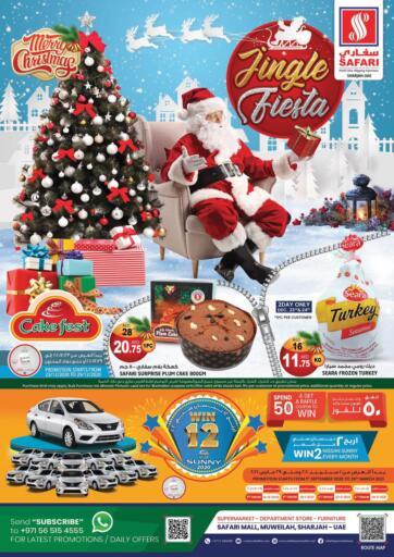 UAE - Dubai Safari Hypermarket  offers in D4D Online. Jingle Fiesta. . Till 29th December