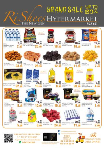 UAE - Abu Dhabi Rishees Hypermarket offers in D4D Online. Grand Sale Upto 80%. . Till 09th February
