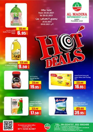 UAE - Fujairah Al Madina Supermarket LLC offers in D4D Online. Hot Deals. . Till 28th February