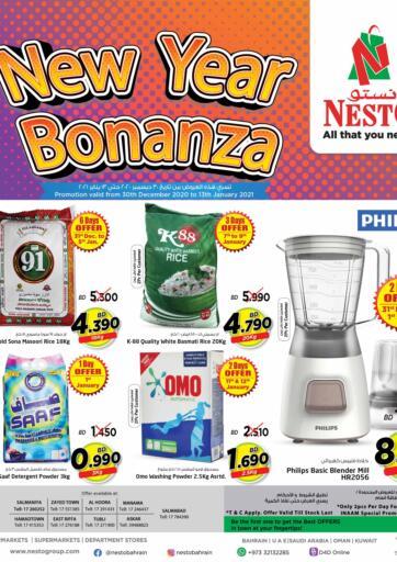 Bahrain NESTO  offers in D4D Online. New Year Bonanza. . Till 13th January