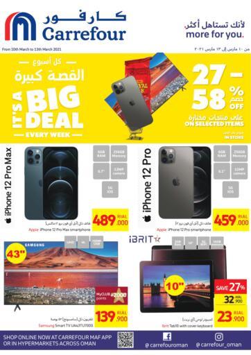 Oman - Salalah Carrefour offers in D4D Online. Its A Big Deal. . Till 13th March