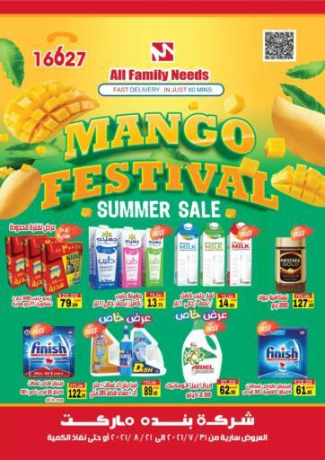 Egypt - Cairo Panda Market  offers in D4D Online. Mango Festival. . Till 21st August