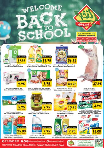 KSA, Saudi Arabia, Saudi - Bishah Prime Supermarket offers in D4D Online. Welcome Back To School. Now you can get your daily products from your favorite brands during the 'Back to School' at Prime Supermarket Stores. This offer is only valid Till 15th September 2021.. Till 15th September