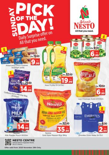 UAE - Ras al Khaimah Nesto Hypermarket offers in D4D Online. Ras Al Khaima. . Only On 29th November