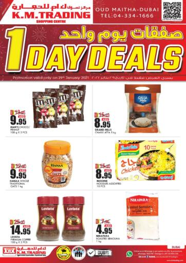 UAE - Dubai K M Trading  offers in D4D Online. 1 Day Deals. . Only on 29th January