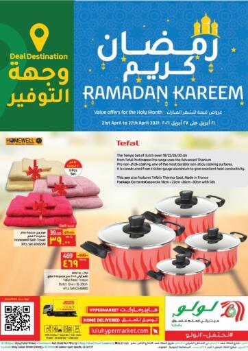 KSA, Saudi Arabia, Saudi - Jubail LULU Hypermarket  offers in D4D Online. Ramadan Offers. . Till 27th April