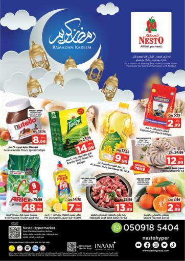UAE - Sharjah / Ajman Nesto Hypermarket offers in D4D Online. Butina, Sharjah. . Till 21st April