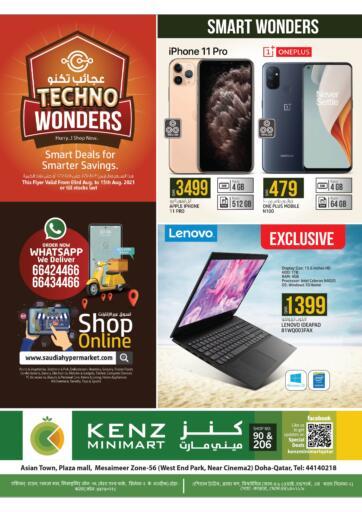Qatar - Doha Kenz Mini Mart offers in D4D Online. Techno Wonders. . Till 15th August