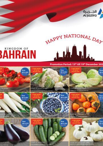 Bahrain Al Jazira Supermarket offers in D4D Online. National Day Offers. Don't miss this Unbelievable 'National Day Offers' at Al Jazira Supermarkets.  Offer valid Till 19th December 2020. Enjoy Shopping!!!. Till 19th December
