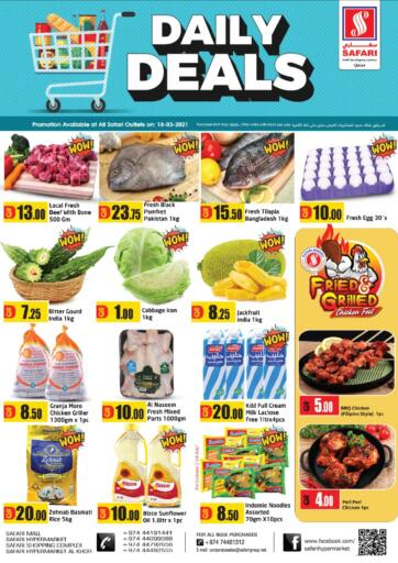 Qatar - Al Wakra Safari Hypermarket offers in D4D Online. Daily Deals. . Only On 18th March