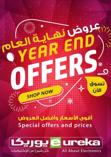Kuwait Eureka offers in D4D Online. Year End Offers. . Until Stock Last