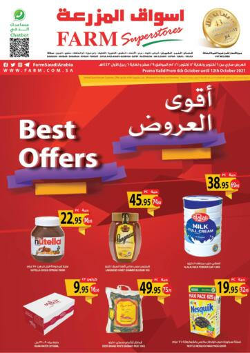 KSA, Saudi Arabia, Saudi - Dammam Farm Superstores offers in D4D Online. Best Offers. Now you can get your products for exciting prices from your favorite brands during the 'Best Offers' Offer at Farm Superstores.  Offer Valid Till 12th October 2021. . Till 12th October